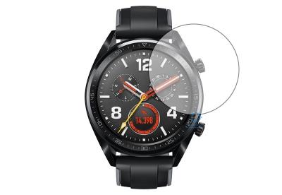 Huawei watch GT screen protector